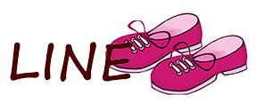Ayakkabı E-Ticaret Web Sitesi